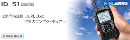 img_id-51.jpg